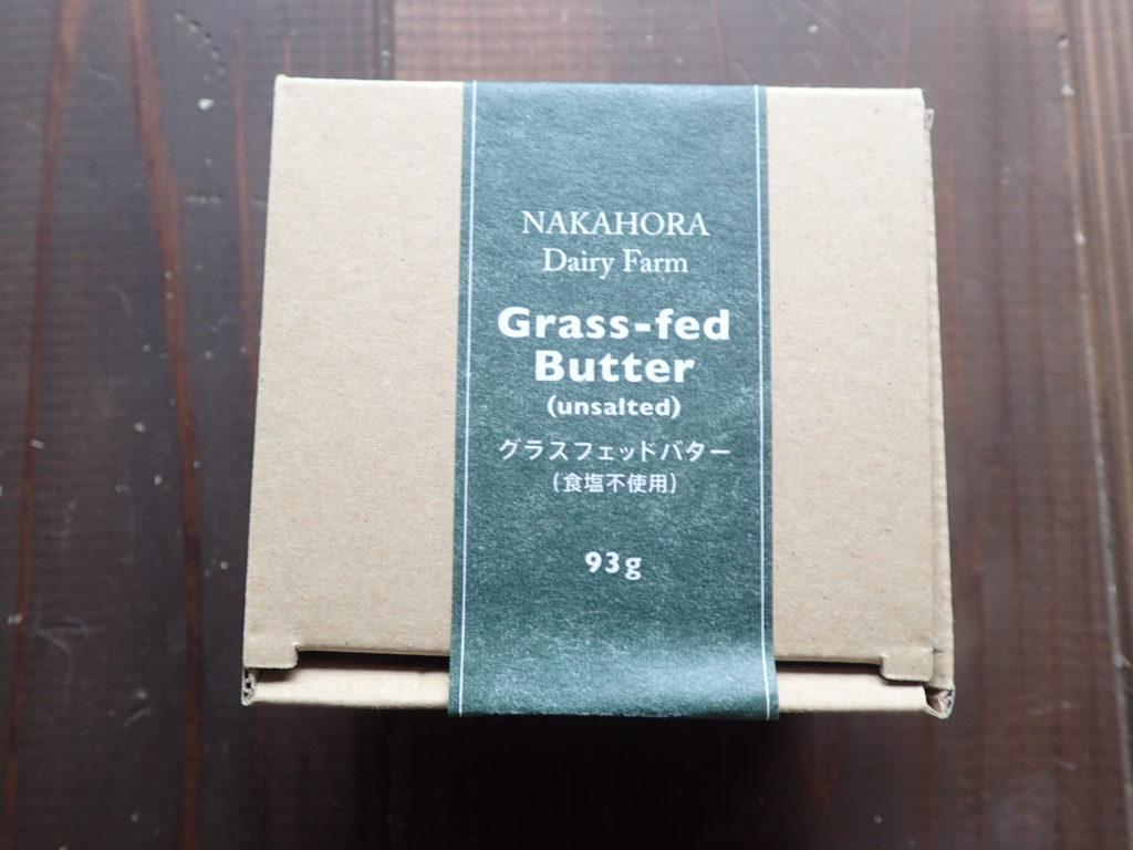 なかほら牧場 グラスフェッドバター