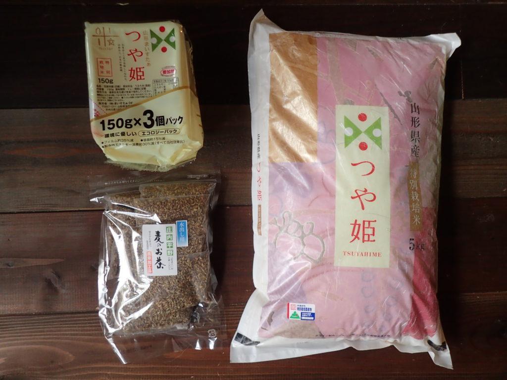 山形県三川町の特産品