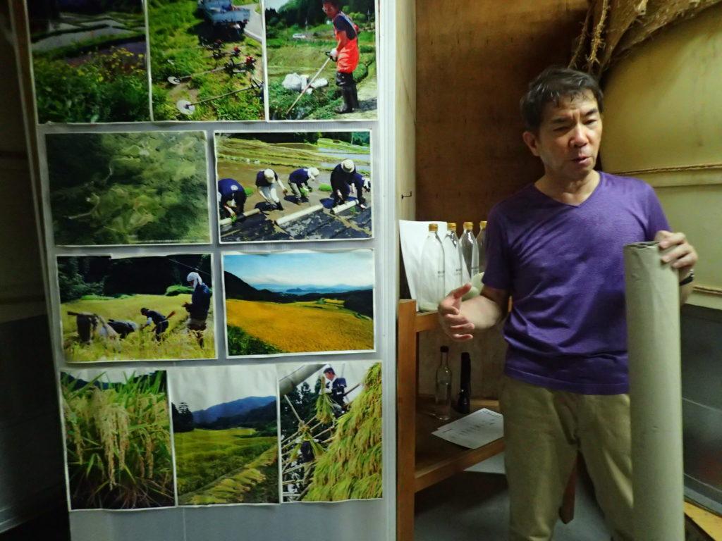 飯尾醸造の蔵見学の様子