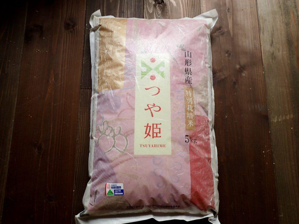 三川町産特別栽培米「つや姫」