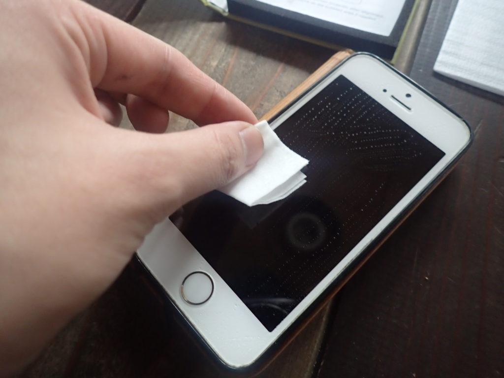 iPhone SE 液晶フィルム