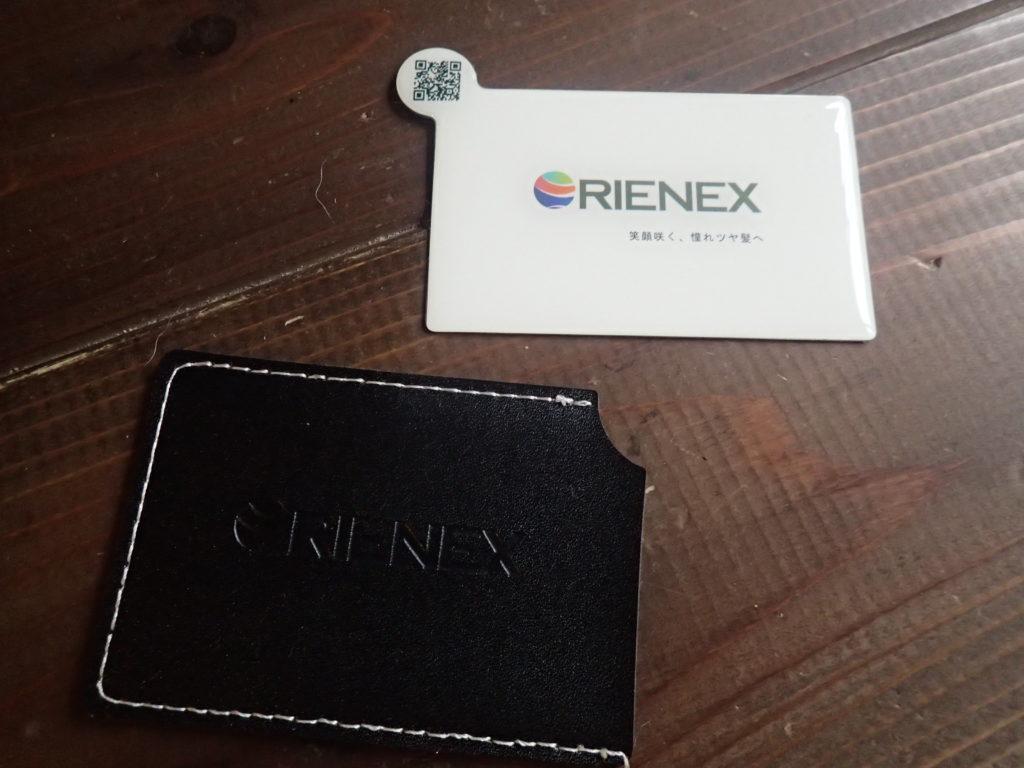 Orienexのヘアブラシ口コミ