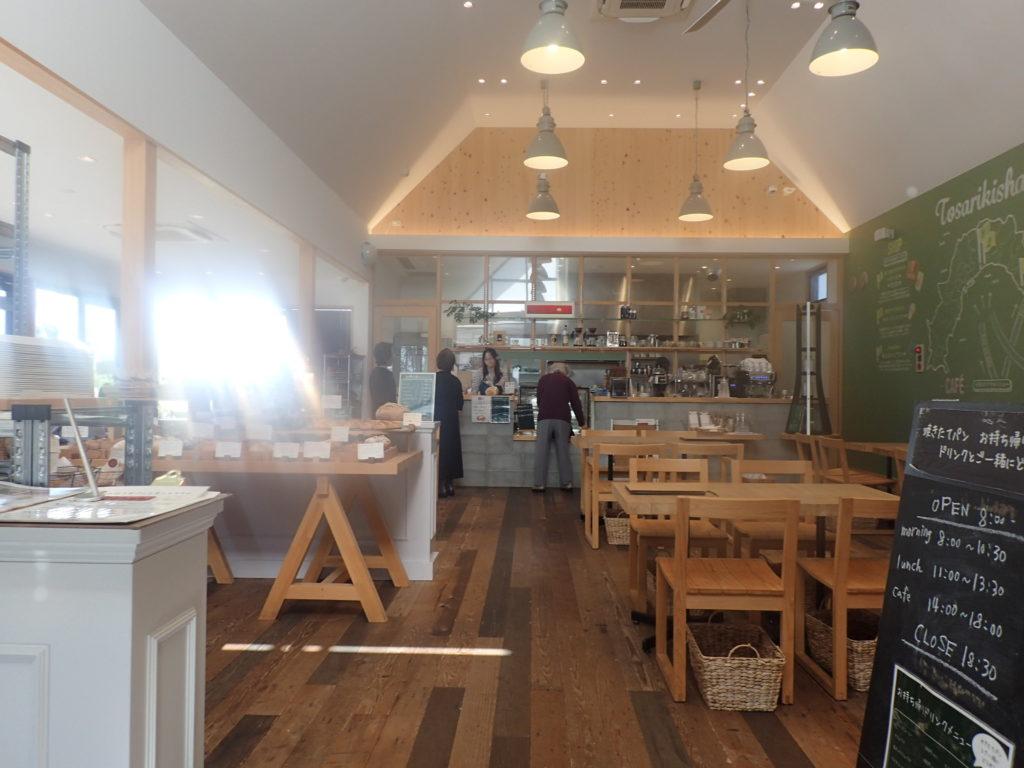 土佐力舎Shop&Cafe