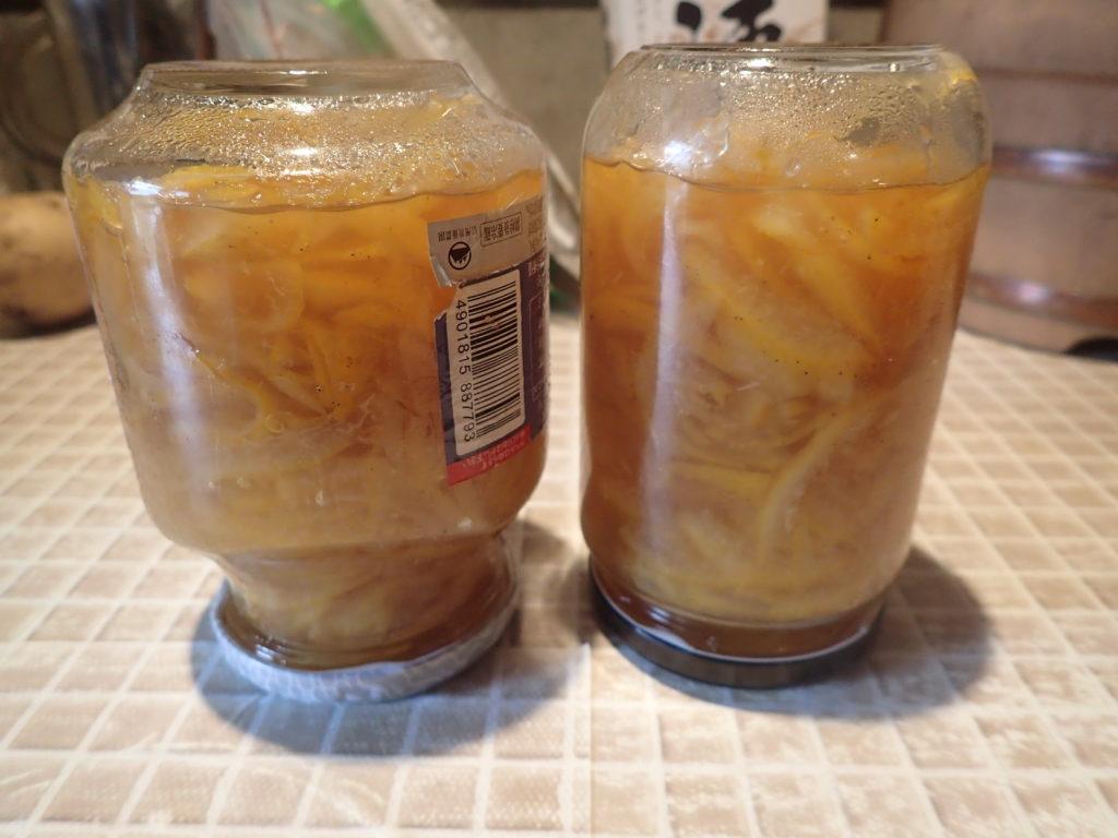 柚子茶 レシピ