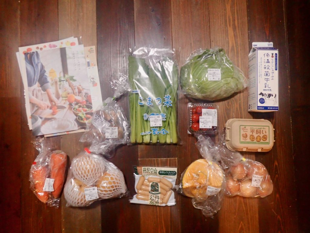 らでぃっしゅぼーや 野菜通販セット