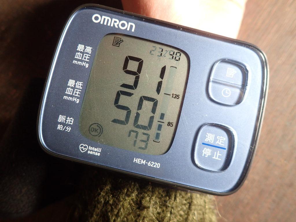 血圧計 コンパクト