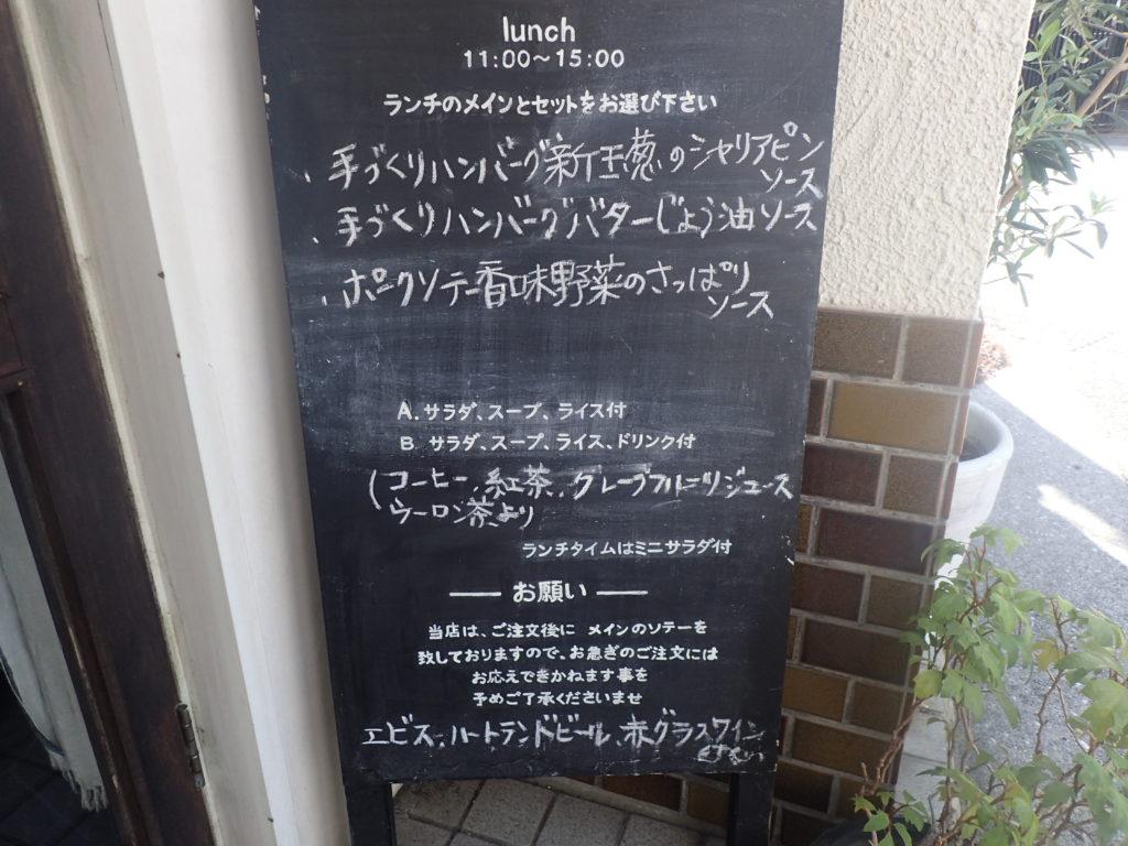 高知「tuche(テュケ)」